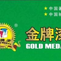 广东金牌化工(亚太)有限公司
