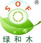 深圳市绿和环保有限公司