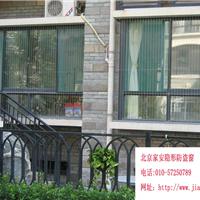 北京家安科技
