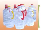 供应塑料瓶,塑料盒,油壶