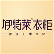 广州市柜族家具有限公司