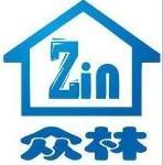 珠海金禾电子科技有限公司