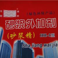 唐山供应粘结砂浆,抗裂砂浆,灌浆料生产销售