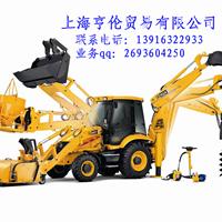 上海亨伦贸易有限公司