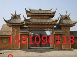 北京全家福建材厂