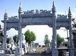 徐州市雕刻厂