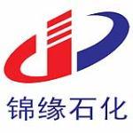 连云港锦缘石化设备制造有限公司