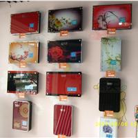 杭州市西湖区天普太阳能热水器商行