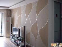宁琨新型装饰材料北京办事处