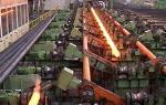 瑞士钢铁(中国)有限公司