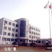 山东利达管业钢管制造有限公司