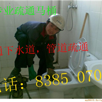 青岛吉利管道疏通服务公司