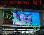 深圳市蓝通光电显示技术有限公司