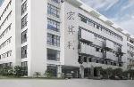 东莞市宏其利工业塑胶材料有限公司