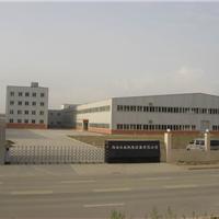西安自动化仪表有限公司