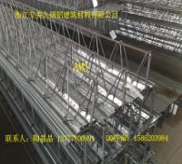 杭州安美久建材公司