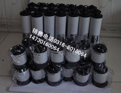 霸州洁福滤芯厂