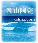 江苏省宜兴市潮山陶瓷厂