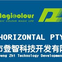 深圳市登智科技开发有限公司