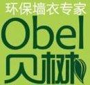 福州贝树环保产品有限公司