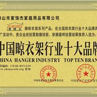 中国十大著名品牌