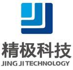 深圳市精极科技有限公司