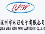 深圳市永旺电子有限公司