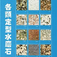 桂林石源石材有限公司