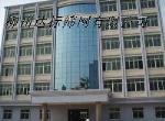 广西柳州达标筛网有限公司