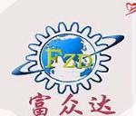 宁晋县富达塑料机械有限公司