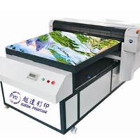 深圳越达彩印科技有限公司