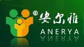 安尔雅(青岛)环保科技有限公司