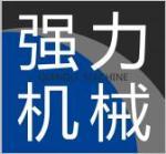济南强力升降机有限公司