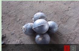 吉林市天宏耐磨材料有限公司