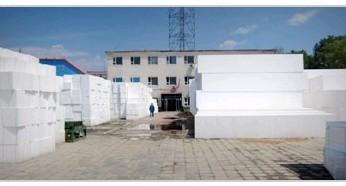 吉林市彩源新型建筑材料有限公司
