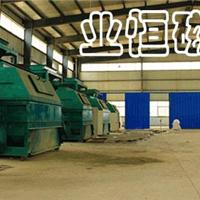 许昌市业恒磁选设备厂