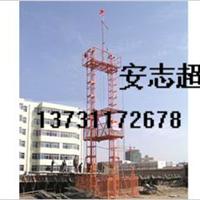 阜城光明建筑机械厂