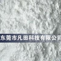 广东凡田科技有限公司