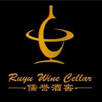 深圳市儒誉酒窖文化传播有限公司