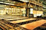 上海至联钢铁贸易有限公司销售部
