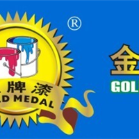 广东金牌化工有限公司