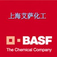 上海艾萨化工有限公司