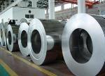 无锡鸿业钢材贸易有限公司