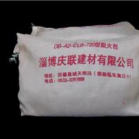 山东淄博庆联建材有限公司