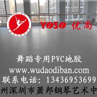 中国福莱尔优尚环保地材集团公司