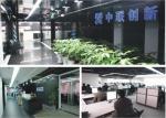 深圳市中联创新自控产品销售有限公司