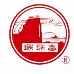 青岛琅琊台集团股份有限公司