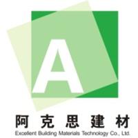 天津市阿克思建筑材料科技有限公司
