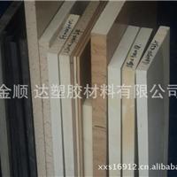 东莞市金顺达塑胶材料有限公司