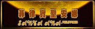 锦皇有限公司